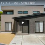千田の家Ⅱ